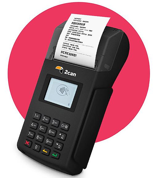 терминал для оплаты банковской картой 2Can А17