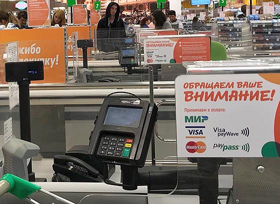 ПОС терминалы для банковских карт
