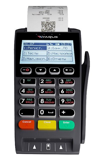 кассовый аппарат с терминалом для банковских карт Ярус М2100Ф