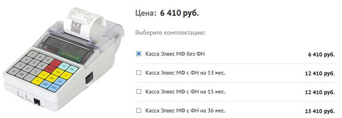 дешевая онлайн-касса Элвес МФ