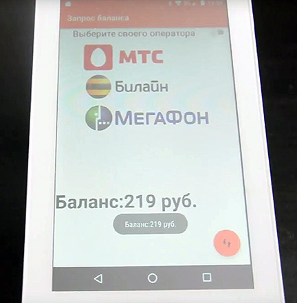 сим-карта с мобильным интернетом для онлайн-кассы