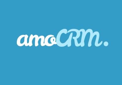 AmoCRM: что это такое и как она работает