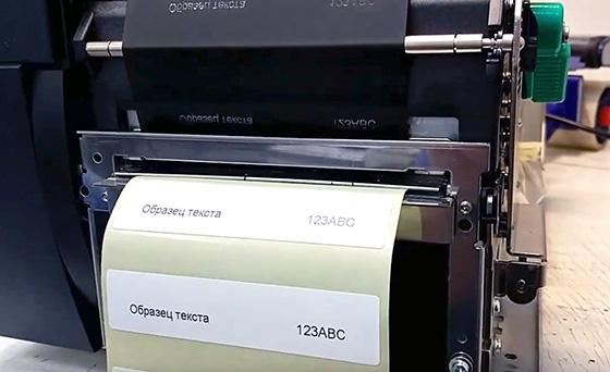 принтер печатает РФИД-метки