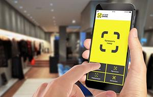 мобильное приложение «Честный Знак» для проверки маркировки товаров