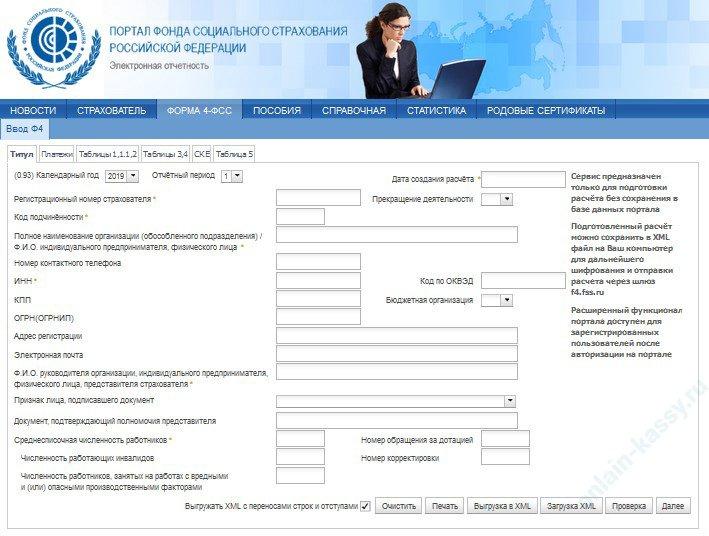 учредительный договор для регистрации ооо