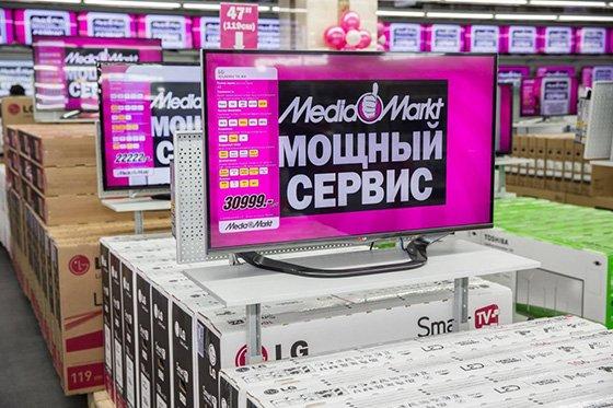 ценники на экране телевизора