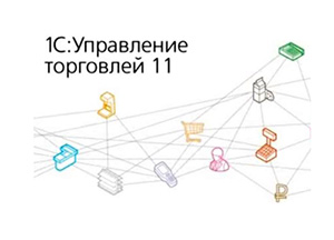 программа 1С:Управление торговлей обучение с нуля