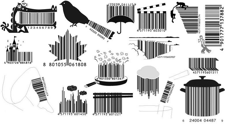 оригинальные виды линейных штрих-кодов