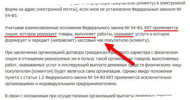 москва кредит наличными 7