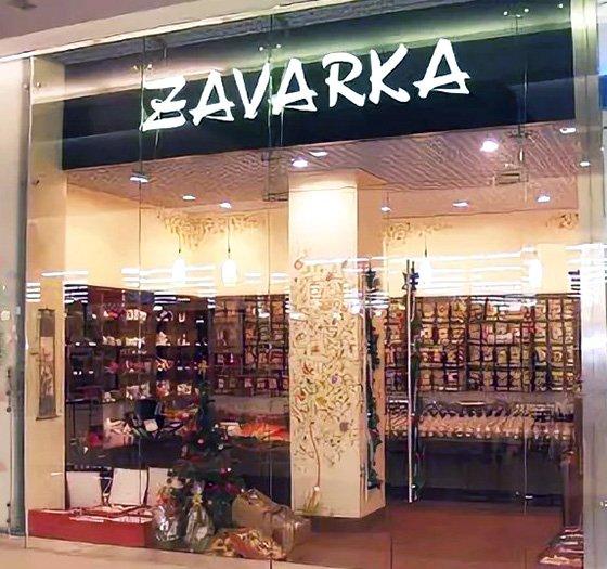 Название для чайного магазина