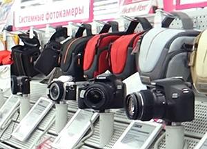 Обязательная маркировка фототехники