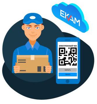 онлайн-касса для курьера и выездной торговли от ЕКАМ