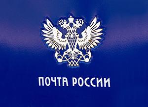 оплата наложенного платежа на Почте России и ККТ