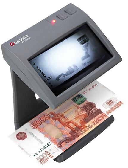 как выглядит прибор для проверки банкнот Cassida Primero