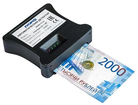 прибор для проверки денег на подлинность Dors CT18