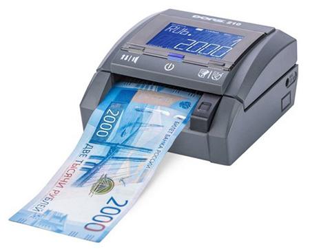 Автоматический аппарат для проверки банкнот на подлинность