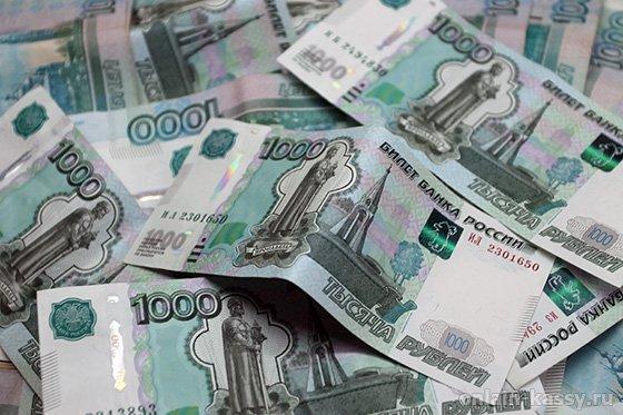 подлинность банкнот можно проверить специальным детектором