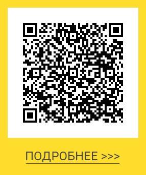 QR-код ссылки на раздел РКО для ИП и юридических лиц официального сайта Тинькофф-банка