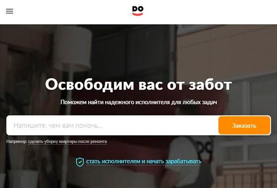 YouDo работает как маркетплейс услуг информационного типа