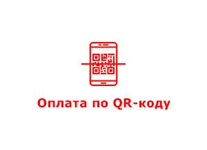 кому выгодна оплата по QR-коду в магазине