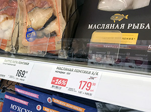 Что делать кассиру, если ценник товара и его цена на кассе не совпадают?