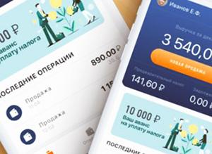 приложение «Мой налог» и блокировка счета самозанятого