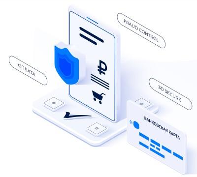 прием платежей на сайте через сервис NET PAY