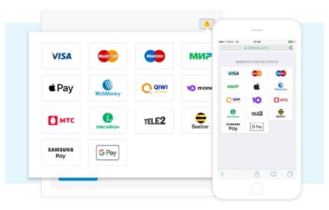 прием платежей на сайте через сервис Юнитпей