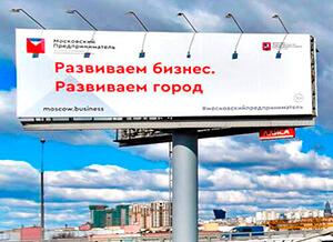 Популярные виды рекламных конструкций и порядок оформления разрешений на их установку