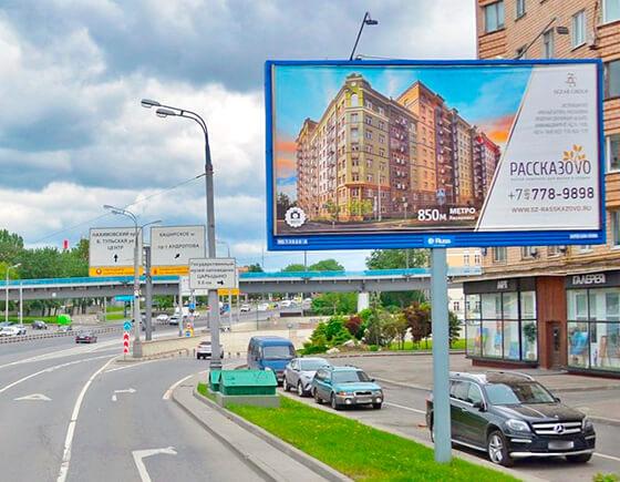 рекламный щит 3 х 6 м